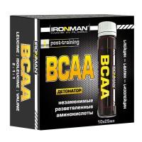 BCAA (10штх25 мл)